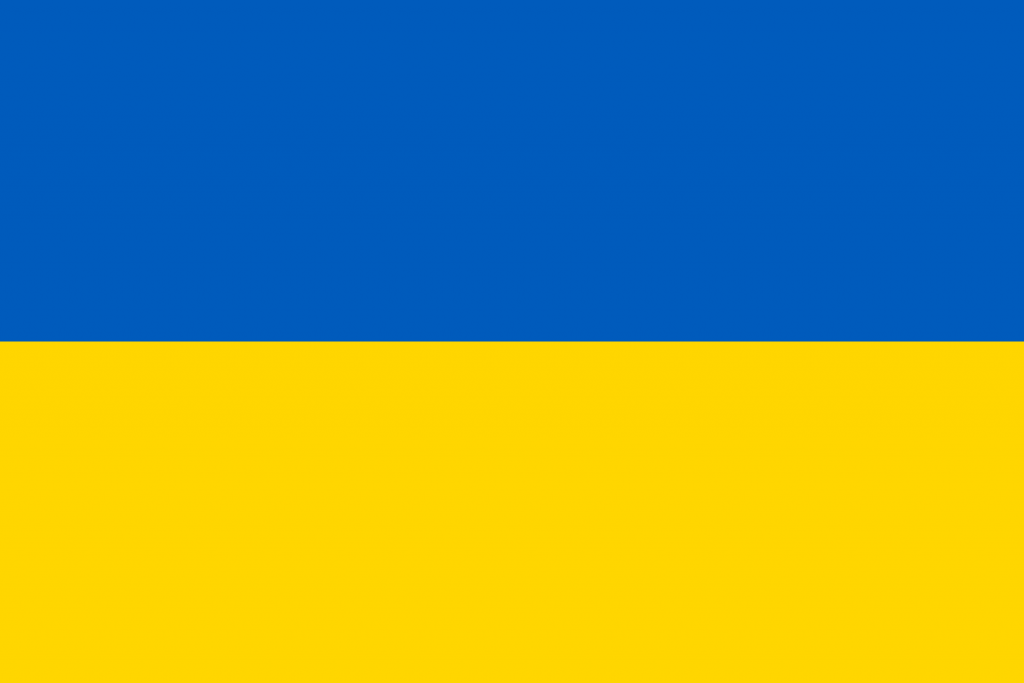 Oekraïne  Songfestival 2020
